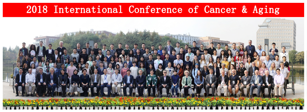 2018 Sino-French School of Oncology