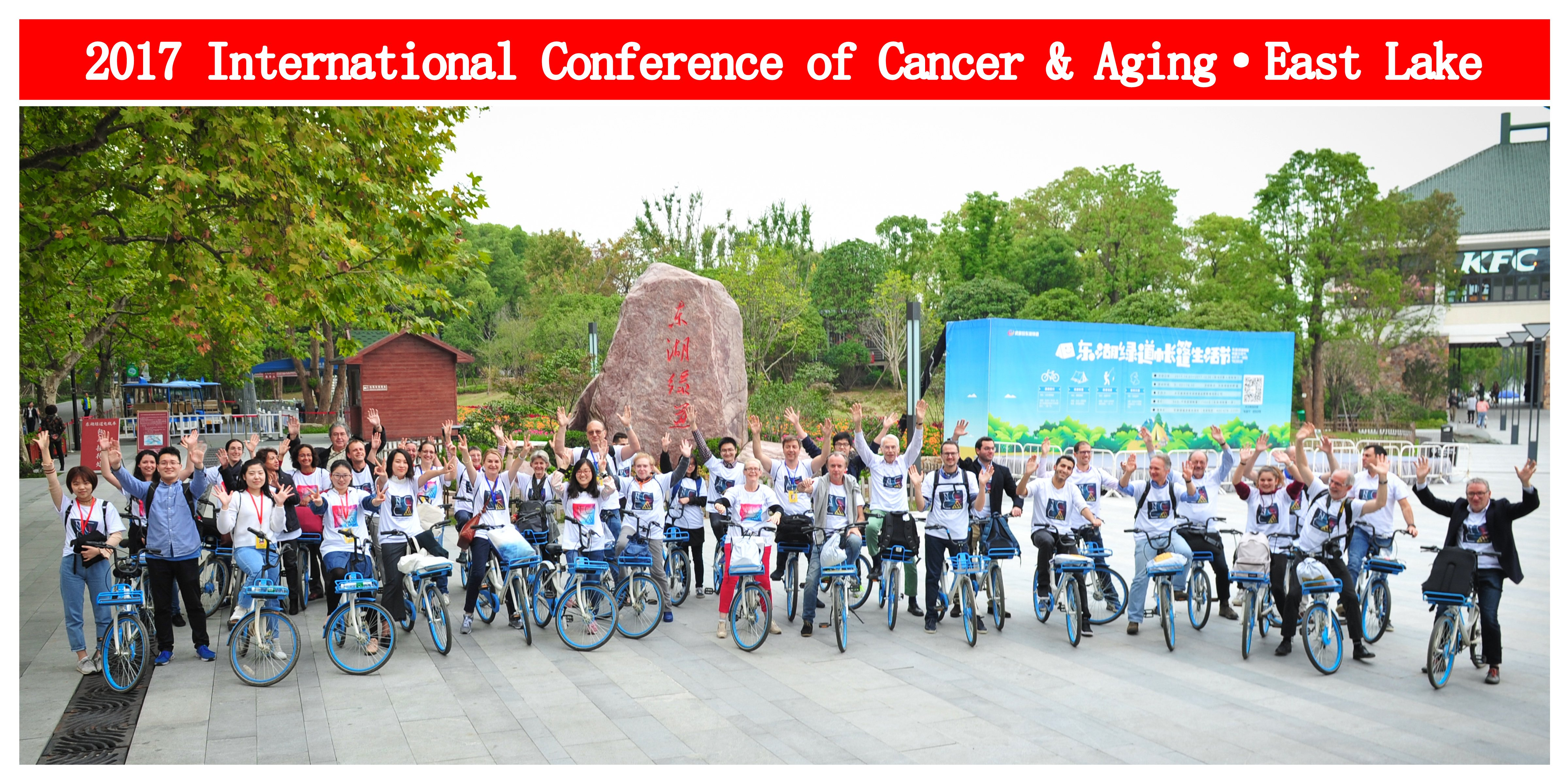 2015 Sino-French School of Oncology