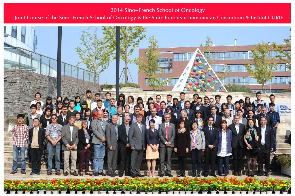2014 Sino-French School of Oncology